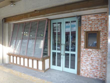 鳥取市富安1丁目96番地