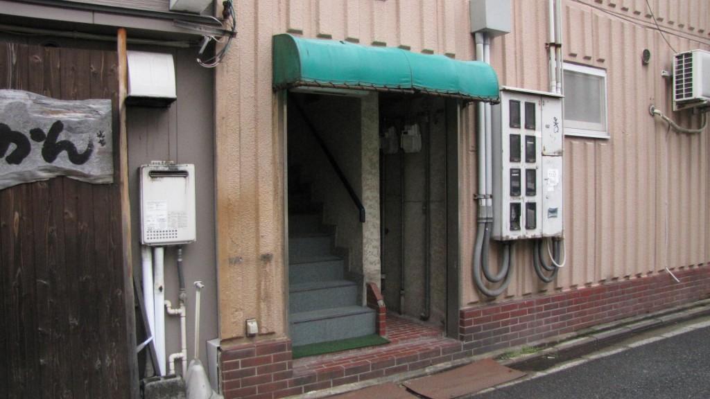 鳥取市末広温泉町708 大宏ビル